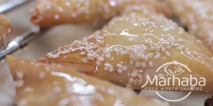 Marhaba Foods – Amandel Briouts